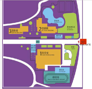 Tsinglan School (Temporary Campus)LAYOUT